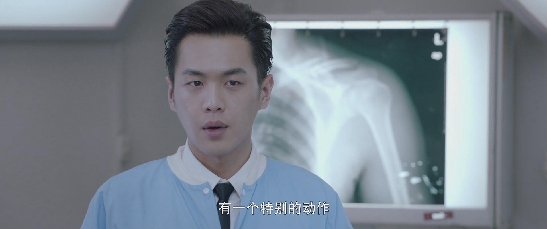 法医秦明-003