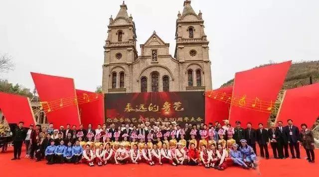 """中国教育电视台参与承办鲁迅艺术学院成立80周年纪念大会,近期播出""""永远的鲁艺""""文艺演出"""
