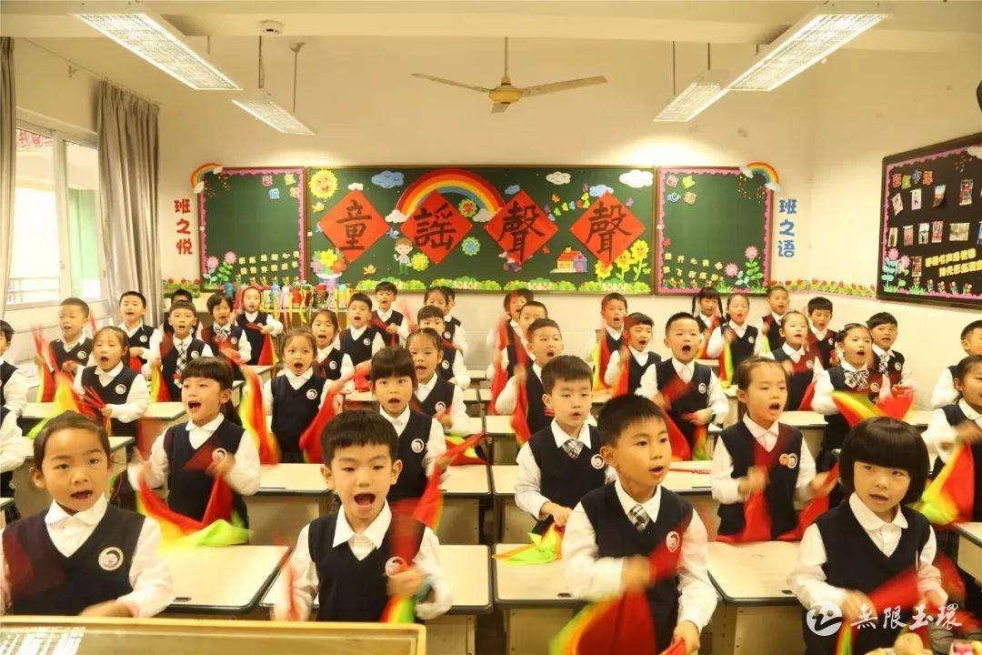中国教育的时代先声
