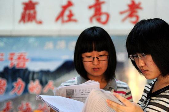中国教育的发展动力