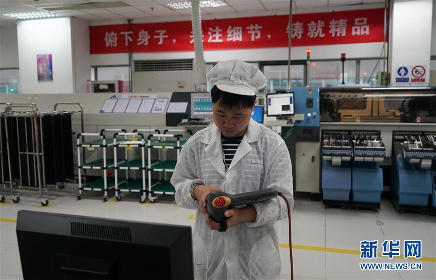 """鑄就""""大國之眼""""——來自中國雷達工業發源地中國電科第14研究所的蹲點報告"""