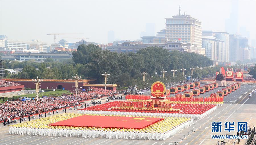 (圖集)慶祝中華人民共和國成立70周年大會在京隆重舉行