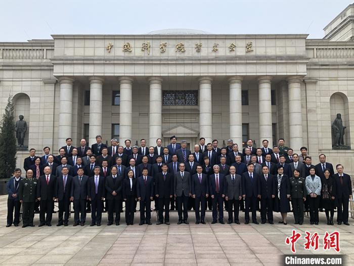 中科院2019年新增选院士64名 外籍院士20名