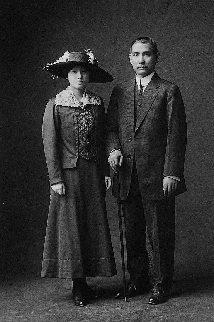 孙宋结婚照