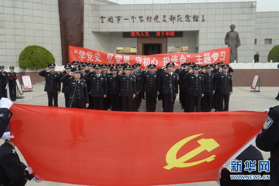 河北:黨日活動學黨史
