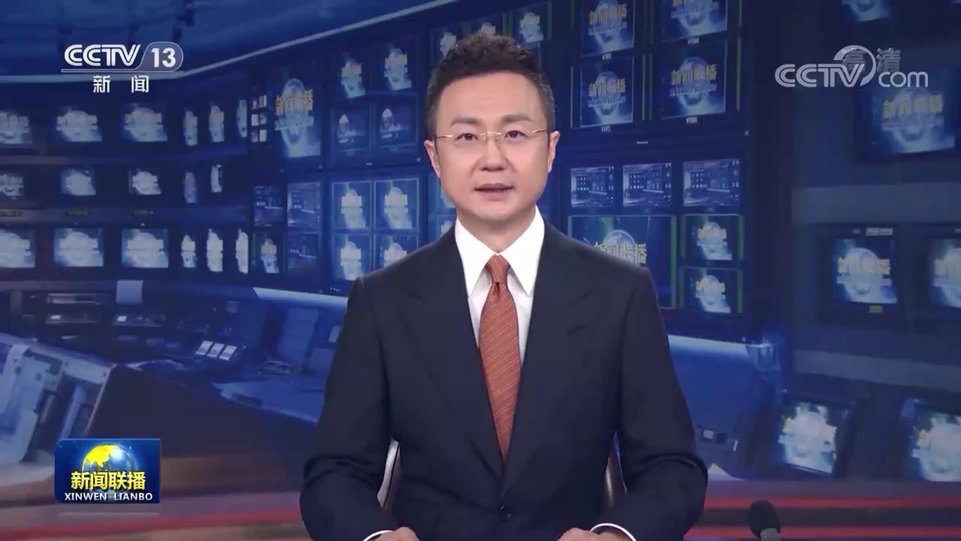 北京以首善标准扎实开展党史学习教育