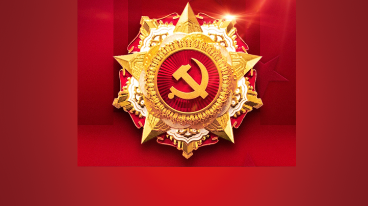 """慶祝中國共產黨成立100周年 """"七一勛章""""頒授儀式"""